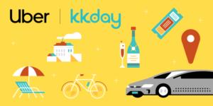 kkday跟uber優惠