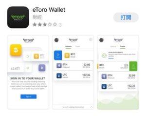 eToro wallet